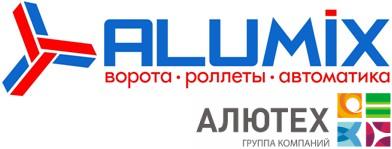 Алюмикс Украина, ООО