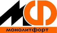 Монолитфорт