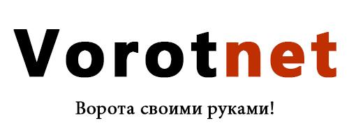 Vorotnet