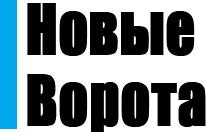 Novi-vorota.com.ua